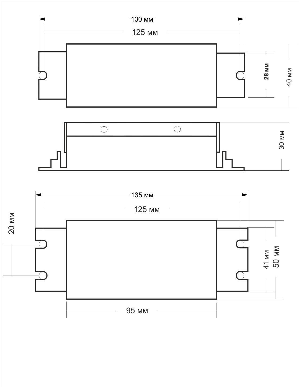 схема эпра 1-20-24